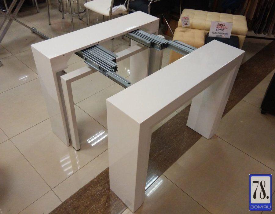 стол консоль трансформер B2307 белый лак торговая компания кит