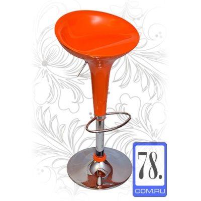 Барный стул HC-1004 оранжевый