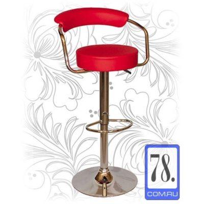 Барный стул HC-5013