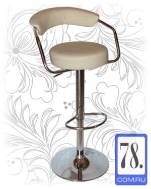 Барный стул HC-5013 кремовый