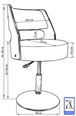 Барный стул LMZ-5368 схема