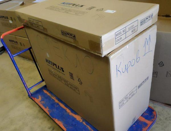 kitplus (9)